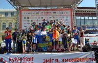 Підсумки Nova Poshta Kyiv Half Marathon