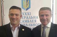Представників Української федерації роликового спорту прийнято до складу членів Національного олімпійського комітету України