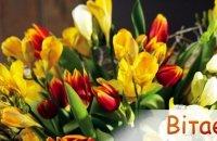 Вітаємо з Днем народження президента федерації Олександра Симоненка